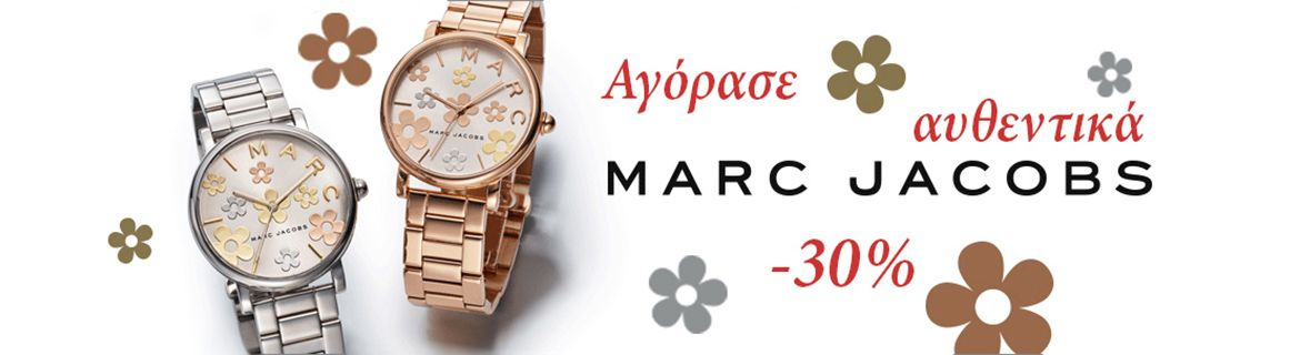 Marc Jacobs offers